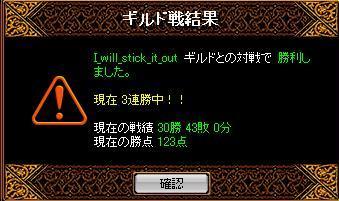 20070731gv_2