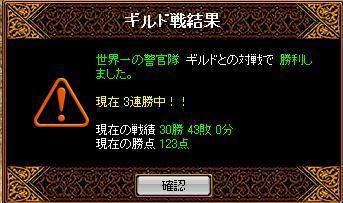 20070802gv_4
