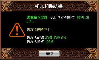 20070807gv_2