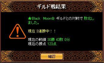 20070808gv_2