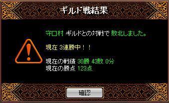 20070810gv