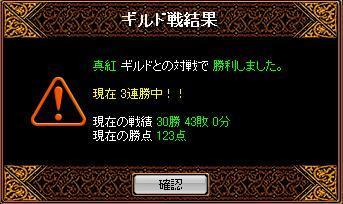20070813_2