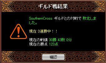 20070814_2