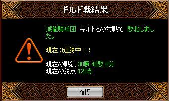 20070817gv