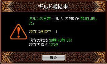 20070818gv