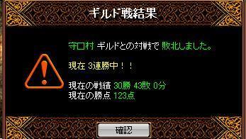 20070824gv