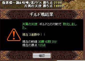 20070914gv2