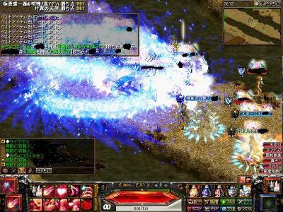20070914gv_3
