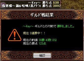 200709172
