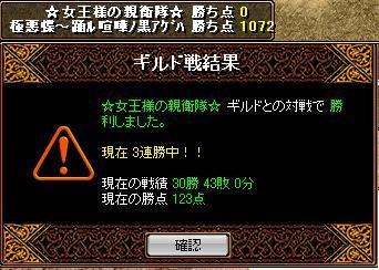 20070918gv