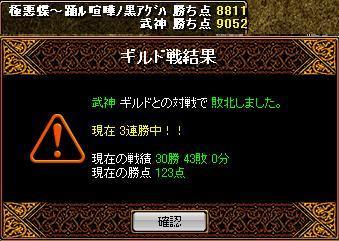 20071008_2