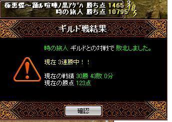 20071011_3
