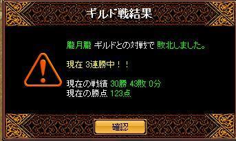 20070722gv