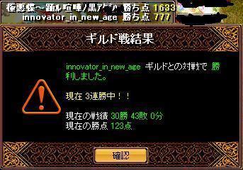 20081210gv_2